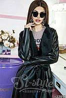 Женское Пальто из эко-кожи на меху