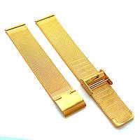Ремешок для часов металлический, золото