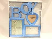 Коллаж для фотографий boy голубой цвет