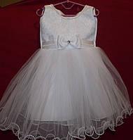Платье нарядное для девочки 2-4 года