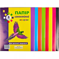Бумага цветная самоклейка, 8 л