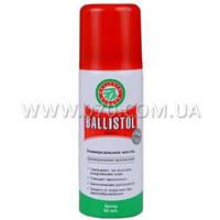 Масло оружейное Klever Ballistol Universal (50мл), спрей