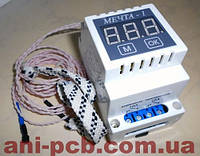 Термо-, влажность регулятор+поворот лотков Мечта-1