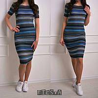 Женское облегающее платье в полоску с коротким рукавом в разных цветах