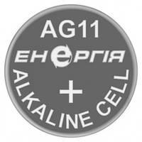 Батарейка часовая щелочная, Alkaline AG11 (LR58) Энергия 1.55V