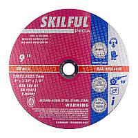 Круг отрезной по металлу 230 x 2.5 x 22.2 SKILFUL + по нержавейке  | абразивные круги ТМ Скилфул