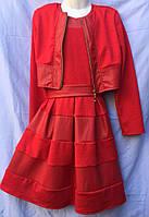 Платье 2-ка  кож вставки 134-152