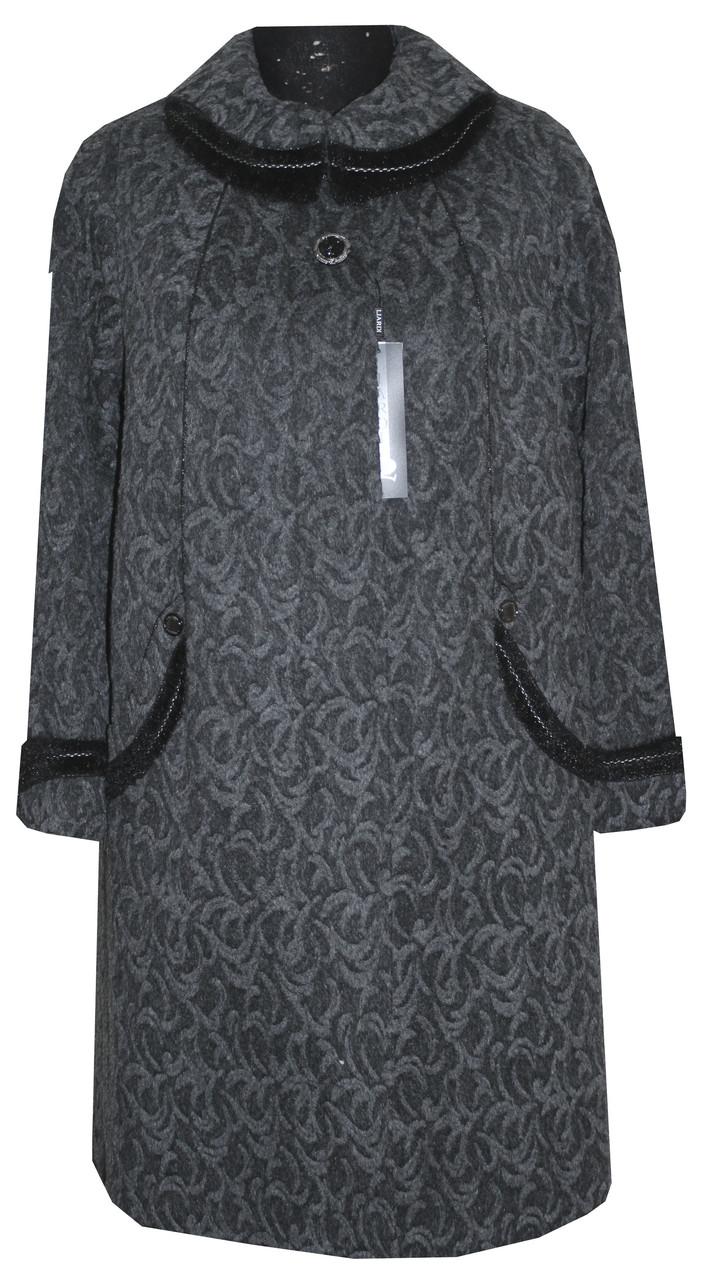 Женское зимнее пальто 109