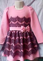 Платье кружева детское р.104-128