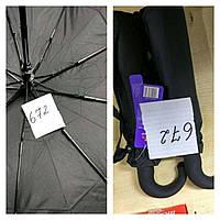 Зонт унисекс черного цвета оптом и в розницу