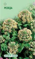 Резеда - цветы, 0,5 г семян, ТМ Элитсорт