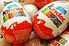 Букет из конфет и мягких игрушек и Киндер-сюрприз, фото 2
