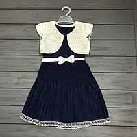 Детское Платье нарядное с болеро для девочек оптом р.3-4-5 лет