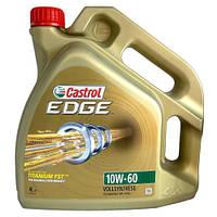 Моторное масло Castrol EDGE 10W-60 4 литра