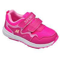Кроссовки ярко-розовые спортивные для девочки CSCK.S