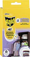 Бумажные подвески Raid Антимоль с ароматом весенних цветов 12 шт.