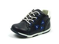 Детские ботинки Apawwa:H-02 тем.Синий