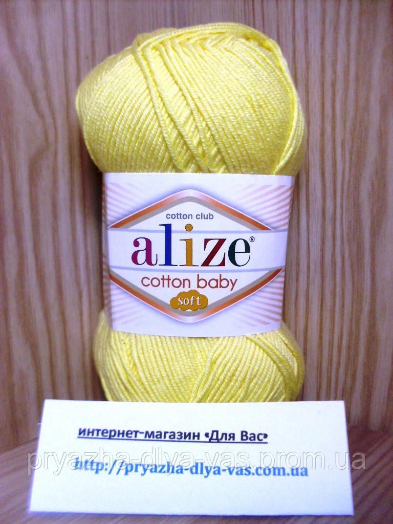 Летняя пряжа (50%-хлопок,50%-акрил) Alize cotton beby soft 643 (светлый лимон)