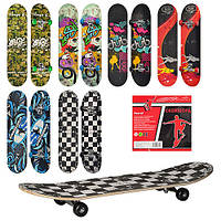 Скейт MS 0354-1