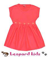 Платье сеточка с цветочками неоновое розовое