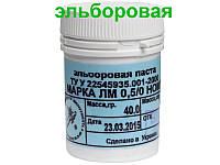 Ельборовий паста ЗЕРНО 0,5 / 0 (для нержавіючих і загартованих сталей)
