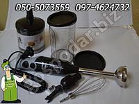 Блендер Bosch MSM 67170. Распродажа в связи с закрытием магазина!!