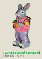 """Садовая фигурка """"Зайчик с морковкой"""". Высота 41 см"""