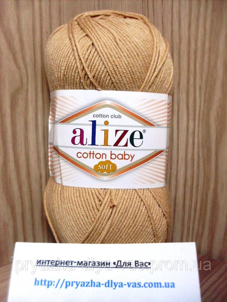 Летняя пряжа (50%-хлопок,50%-акрил) Alize cotton beby soft 298 (светло-бежевый)