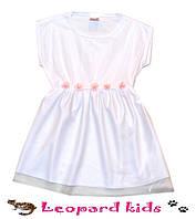 Платье сеточка с цветочками белое
