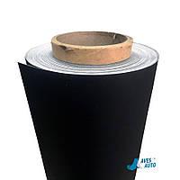 Черная структурная матовая пленка KPMF с микроканалами (1,22м)