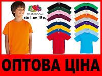 100 цветных детских футболок под печать 1-15 лет : FRUIT OF THE LOOM