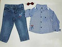 Костюм для мальчика,брюки,бабочка,рубашка Турция