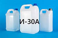 Индустриальное масло И-30А, КАНИСТРА (20л.). В наличии любые объёмы.Звоните.