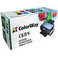 Картридж ColorWay для СНПЧ HP655 +chip Premium (комплект) (KCH655SET)