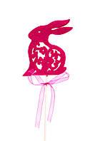 Кролик из фетра на шпажке, малиновый