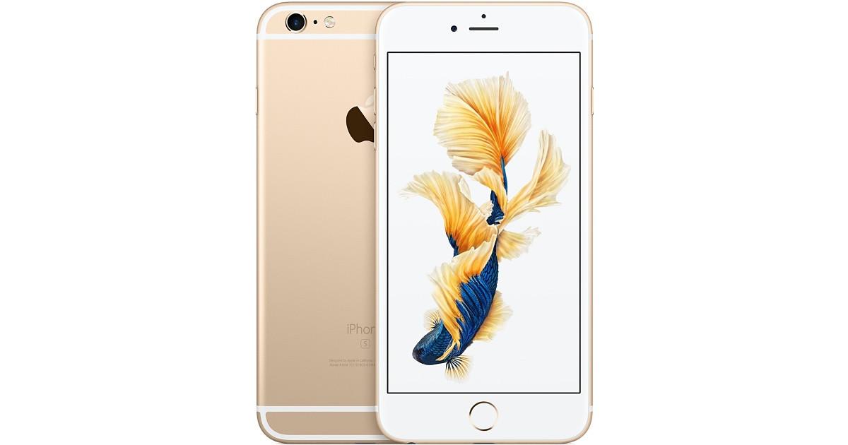Cмартфон Apple iPhone 6s 64GB Gold Neverlock Оригинал  Гарантия 6 мес+стекло и чехол