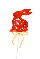 Кролик из фетра на шпажке, оранжевый