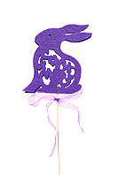 Кролик из фетра на шпажке, фиолетовый
