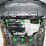 Защита картера двигателя и акпп Volkswagen Tiguan II 2016-, фото 6