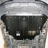 Защита картера двигателя и акпп Volkswagen Tiguan II 2016-, фото 7