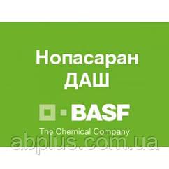 Гербіцид Нопасаран КС BASF AG