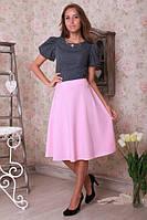Клешная женская юбка нежно-розового цвета