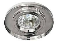 Потолочный точечный встраиваемый светильник  под светодиодную лампу MR16 G5.3 ( 8060 ) Levistella серебро