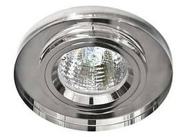Cветильник точечный встраиваемый Levistella (8060) под лампу MR16