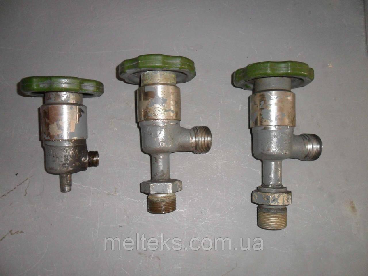 Вентиль клапан У29162-006, У29162-015