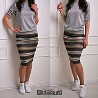 Женский костюм-двойка юбка и кофточка