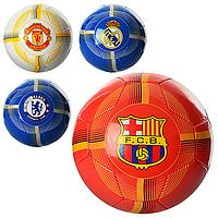 Мяч футбольный EV3211