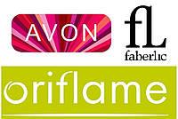 Оплата за косметику (Avon, Oriflame, Faberlic)