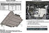 Защита картера двигателя и акпп Volkswagen Tiguan II 2016-, фото 10