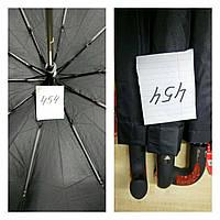 Мужской зонт черного цвета оптом и в розницу